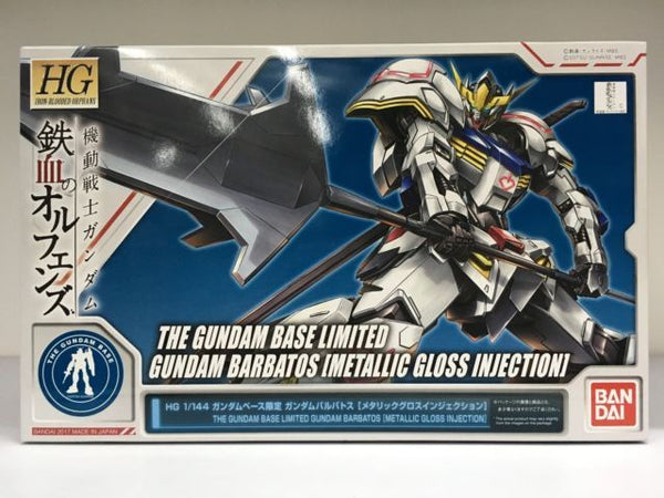 HG The Gundam Base Limited Barbatos Metallic Gloss Injection