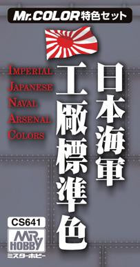 Mr. Color - Japanese Naval Arsenal Color CS641