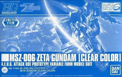 HG MSZ-006 Zeta Gundam [Clear Color] 1/144