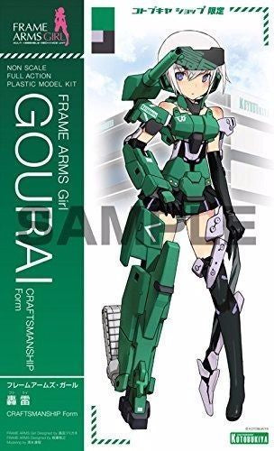 Frame Arms Girl - Gourai Craftsmanship Form Kotobukiya Edition