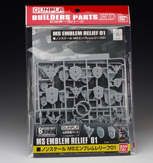 Builders Parts - HD MS Emblem Relief 01