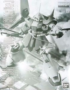 MG RMS-108 Marasai (Unicorn Color Ver.) Neo Zeon Attack Use 1/100