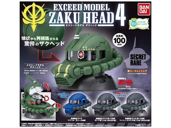 Exceed Model - Zaku Head Series 4