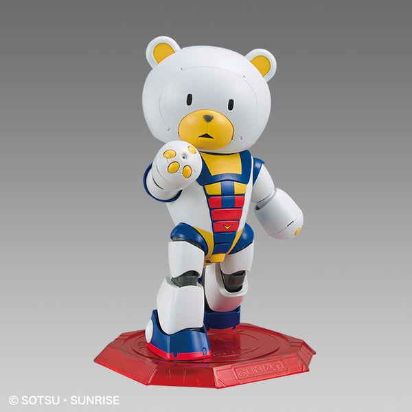 HG Beargguy III (San) Gundam Base Exclusive 1/144