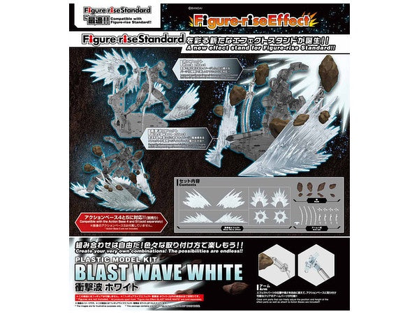 FR Effect - Shockwave White