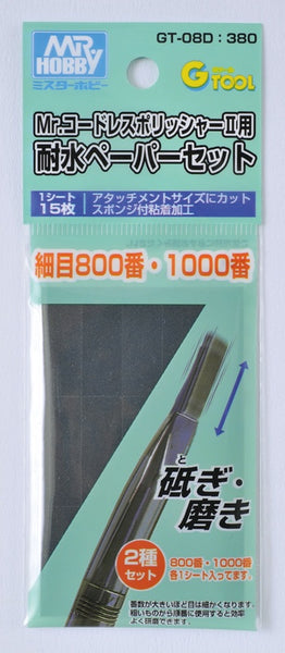 Mr. Cordless Polisher II Grinding Sheet D (800 & 1000 grit) - GT08D