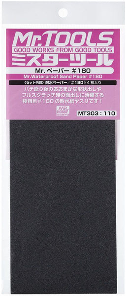 Mr. Waterproof Sandpaper #180 MT303
