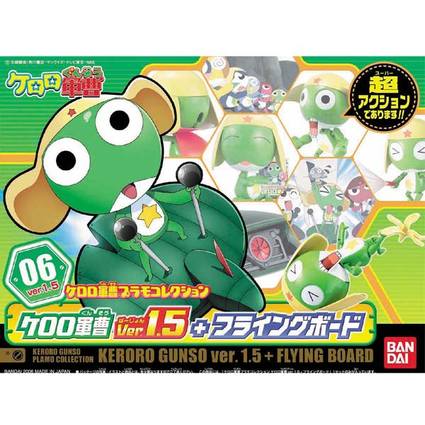 Keroro #06 - Keroro Gunso Ver. 1.5 + Flying Board