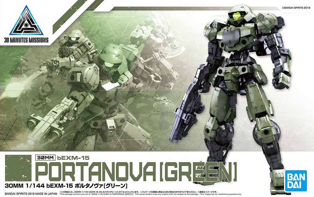 30MM #004 bEMX-15 Portanova [Green] 1/144