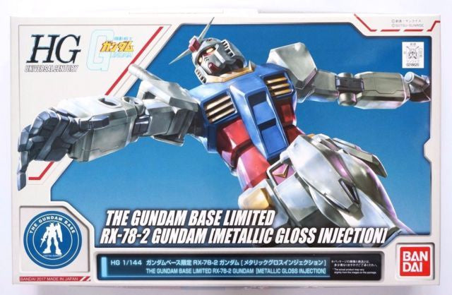 HG The Gundam Base Limited RX-78-2 Gundam Metallic Gloss Injection