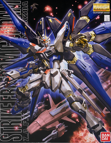 MG Strike Freedom 1/100