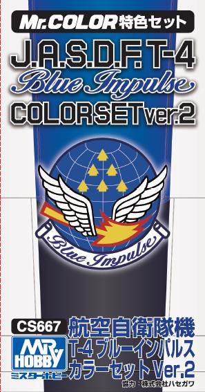 Mr. Color - Mr Color - J.A.S.D.F. T-4 Blue Impulse Color Set Ver.2 CS667