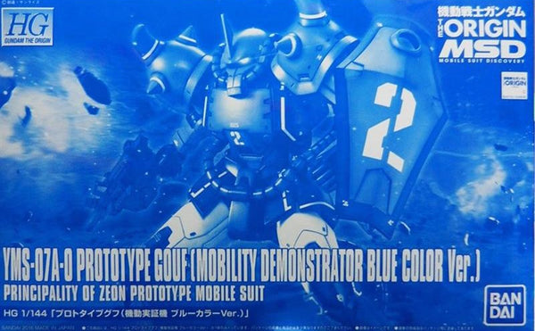 "HGOG Prototype Gouf (Mobility Demonstrator ""Blue Color Ver"") 1/144"