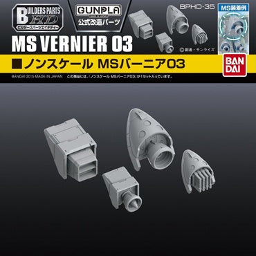 Builders Parts - HD 1/144 MS Vernier 03