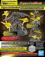 FR Effect - Jet Effect (Clear Yellow)