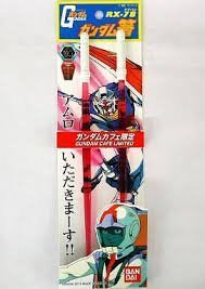 Gundam Beamsaber Chopsticks