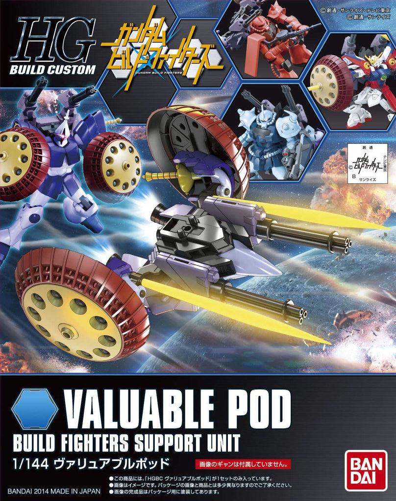HGBC #013 Valuable Pod 1/144