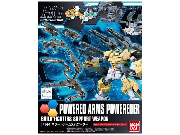HGBC Powered Arms Powereder