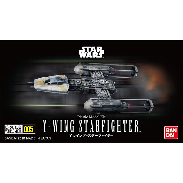 SW - Vehicle Model 005 Y-Wing Starfighter