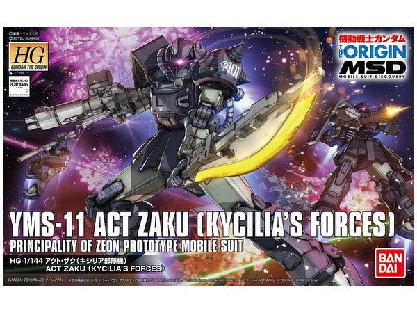 HGOG #020 YMS-11 Act Zaku (Kycilia's Forces) 1/144