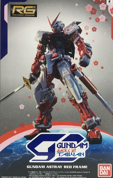 RG Gundam Astray Red Frame Ver. Gundam Docks at Taiwan 1/144