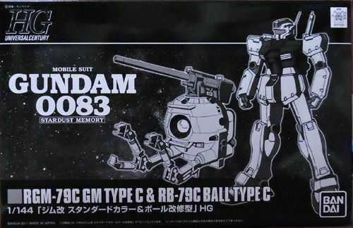 HG RGM-79C GM Type C & RB-79C Ball Type C 1/144