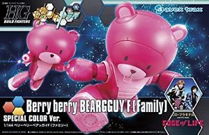 HG Berry Berry BeargGuy F (Family) Special Color Ver. [No-CD]
