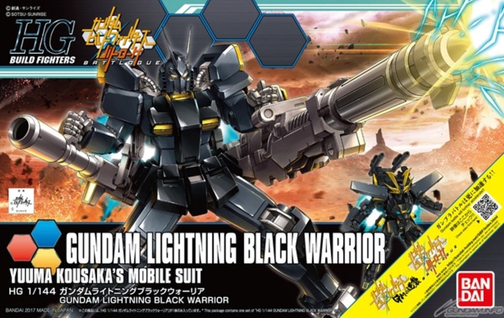 HGBF #061 Gundam Lightning Black Warrior 1/144