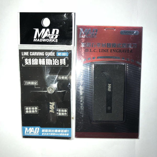 MAD - Line Carving Guide Set (DLC Chisel Hook) MT001 + 5000DLC