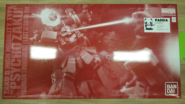 MG Zaku II High Mobility Type Psycho Zaku [Gundam Thunderbolt] Last Session Ver.