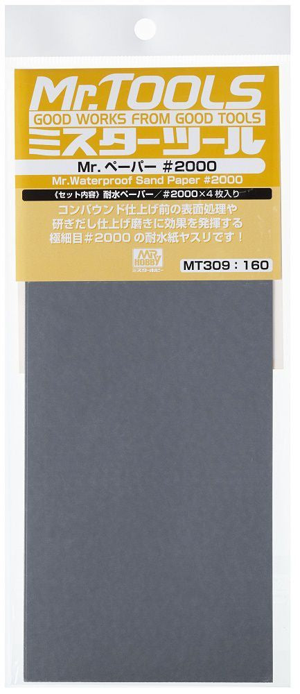 Mr Waterproof Sandpaper #2000 MT309