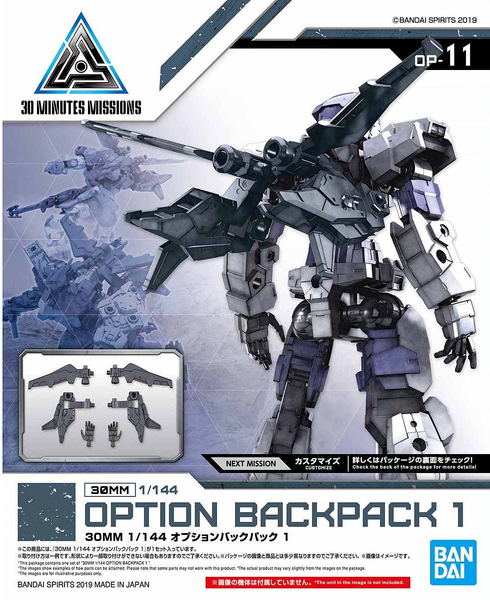 30MM Option Backpack 1