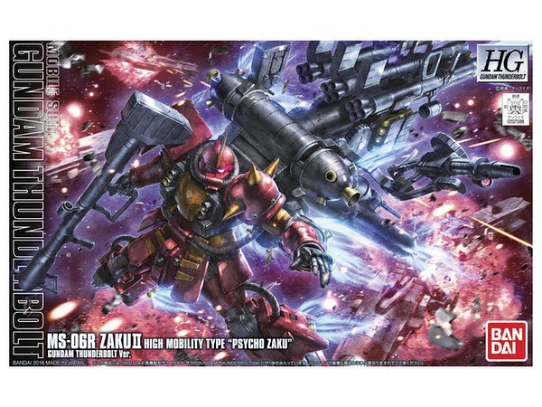 HGTB High Mobility Type Psycho Zaku (Anime Color Ver) 1/144