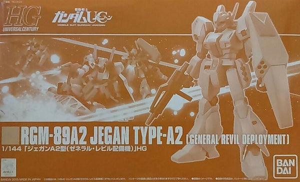HGUC RGM-89A2 Jegan Type-A2 [General Revil Deployment]
