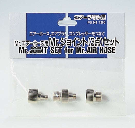 Mr. Joints for Air Hose PS241