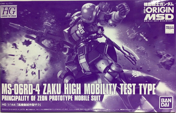 HG MS-06RD-4 Zaku High Mobility Test Type 1/144