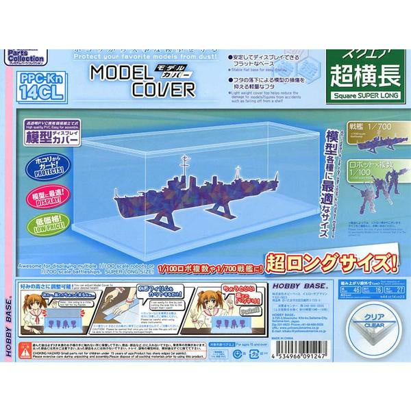 Model Cover Square Super Long Blue Clear (New)
