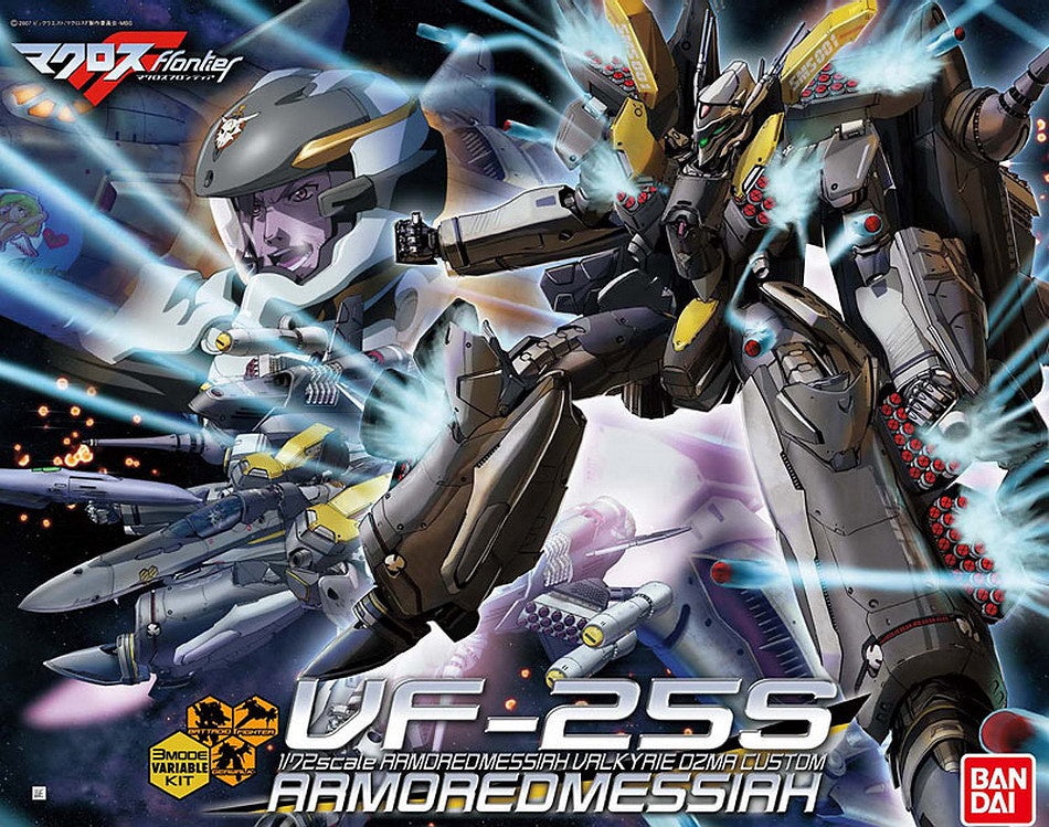 Macross Frontier - VF-25S Armored Messiah (Ozma Custom) 1/72