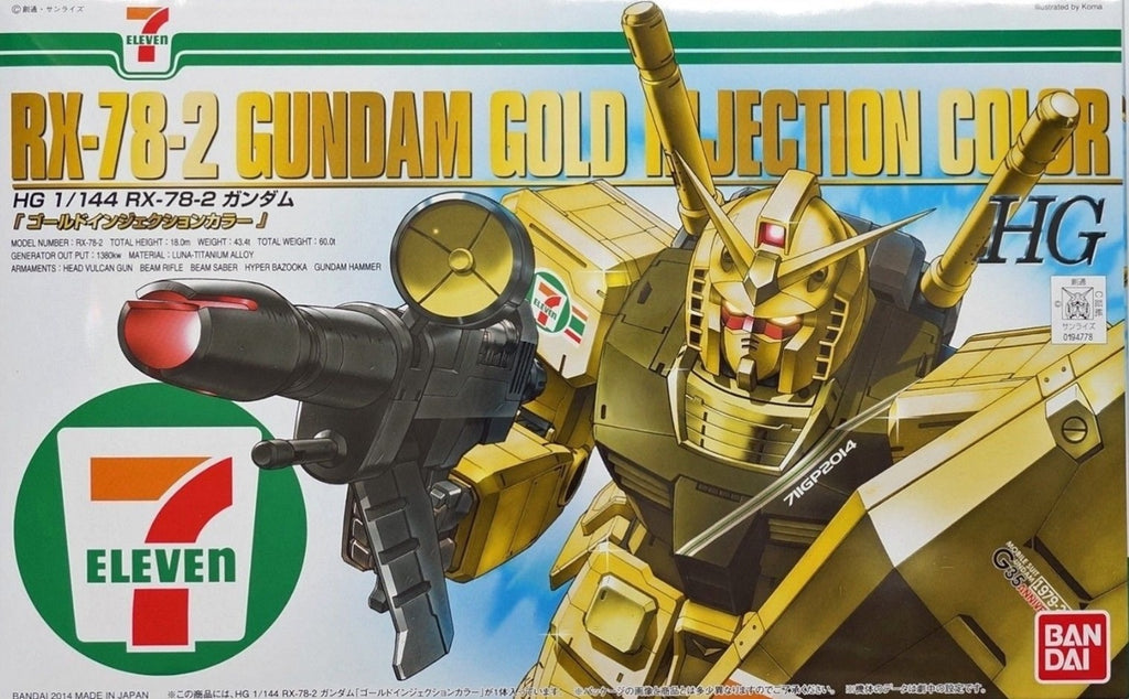 HG 7-11 RX-78-2 Gundam Gold Injection Color
