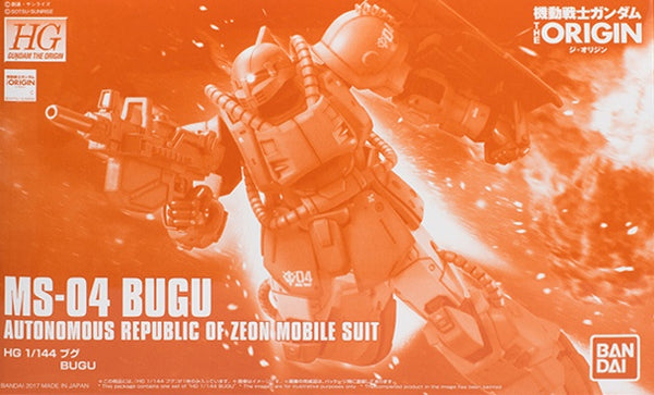 HGOG MS-04 Bugu (Orange) 1/144