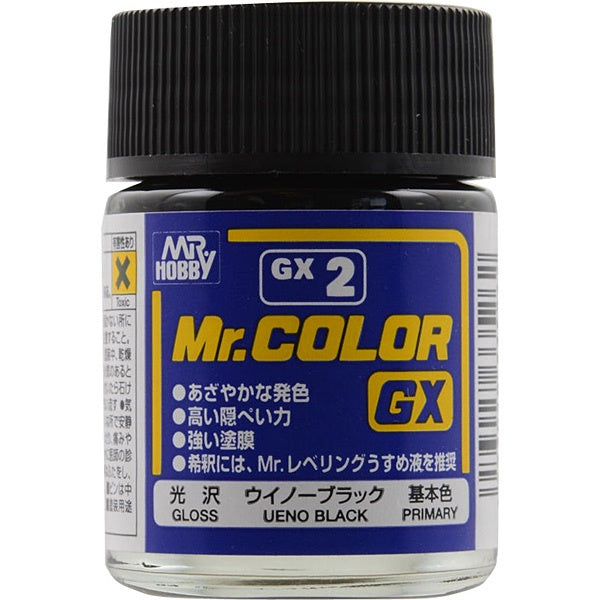 Mr Color GX2 - Black