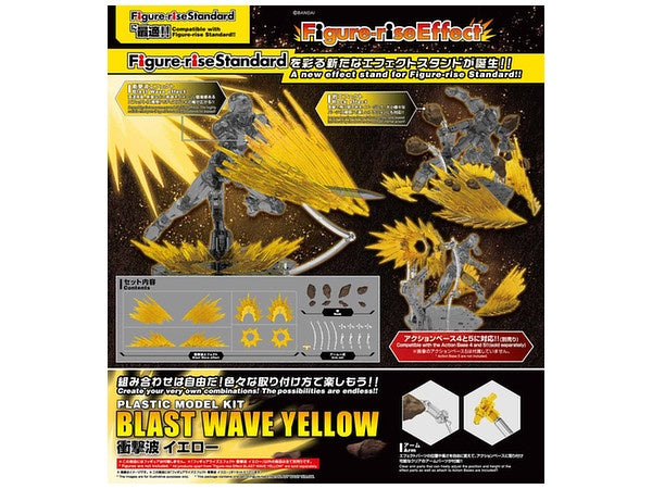 FR Effect - Shockwave Yellow