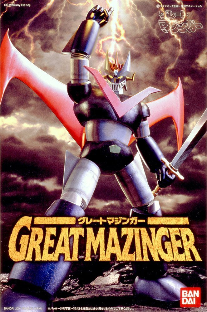 MC - Great Mazinger