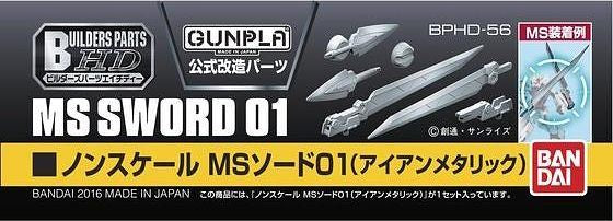 Builders Parts - MS Sword 01 1/144 (Iron Metallic)