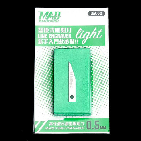 MAD - Light Chisel 0.5mm 35050