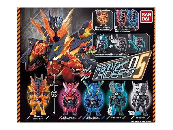 Kamen Rider Build Remix Riders Vol.05 1 pc