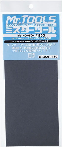 Mr. Waterproof Sandpaper #800 MT306