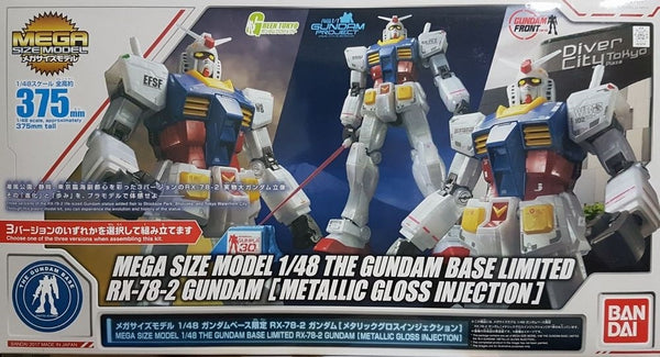 Mega Size 1/48 The Gundam Base Limited RX-78-2 Gundam Metallic Gloss injection