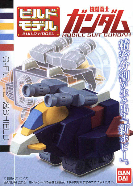 Gundam Build Model 14 G-Fighter & Shield