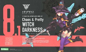 Megami Device Chaos & Pretty Witch Darkness